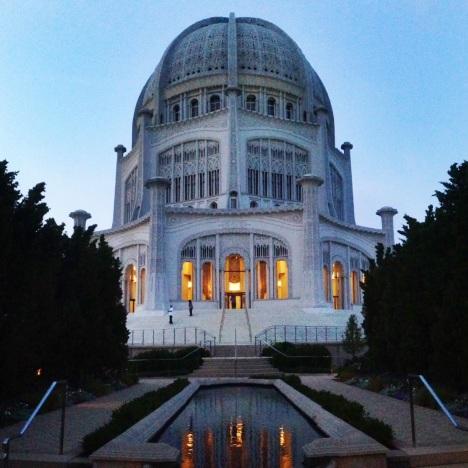 Baha'i House of Worship Panorama