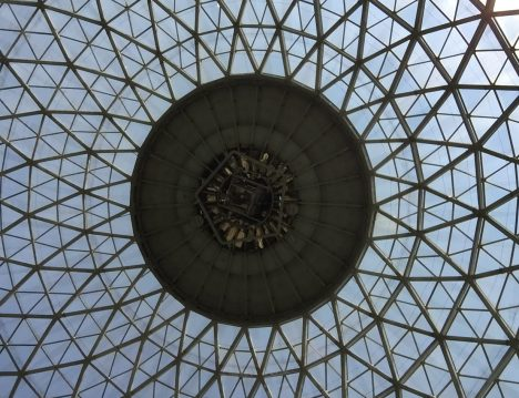 Show Dome Ceiling