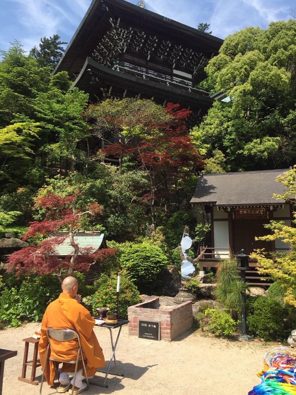 Daisho-in Temple, Miyajima