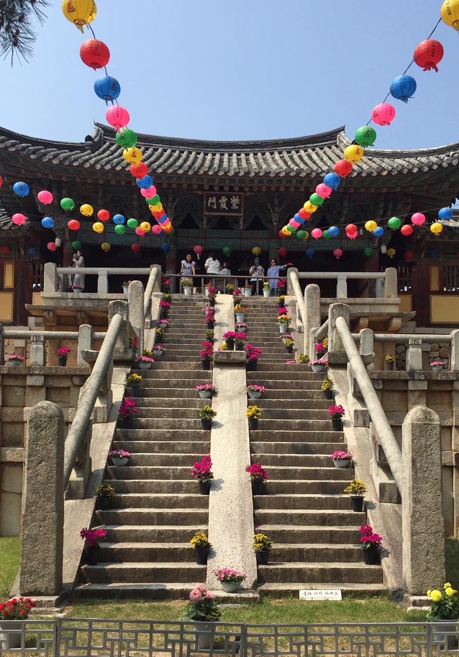 Bulguksa temple entrance