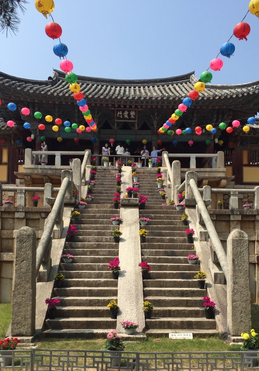 Bulguksa temple entrance