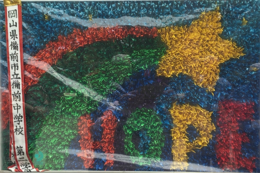 Hiroshima children's art