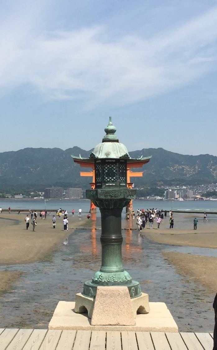 Itsukushima View