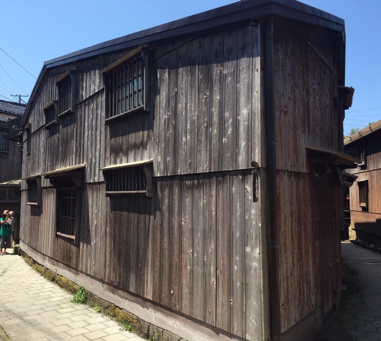 Shukunegi house