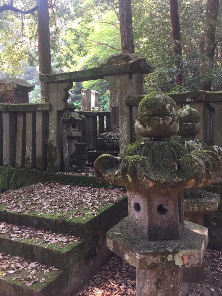 Toko-ji lantern detail