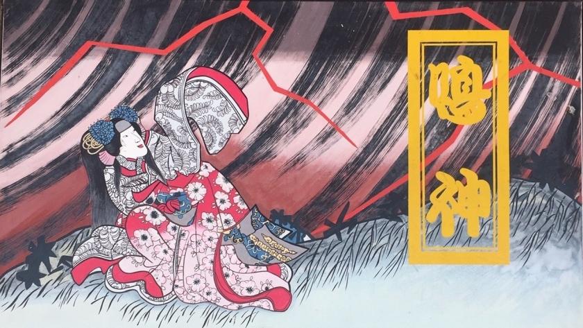 Kabuki Theatre detailing